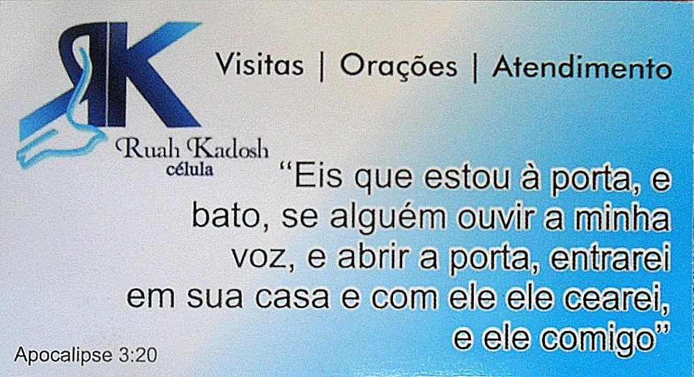 Ruah Kadosh - CÉLULA - São Carlos/SP