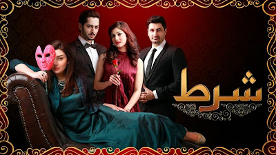 New Hit Drama Shert Title Ost Song Video