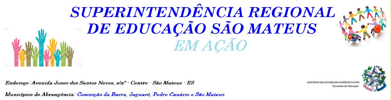 BLOG DA SRE SÃO MATEUS