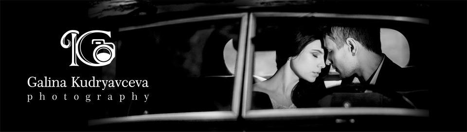 Свадебная / семейная фотосъемка Минск, профессиональный фотограф Галина Кудрявцева
