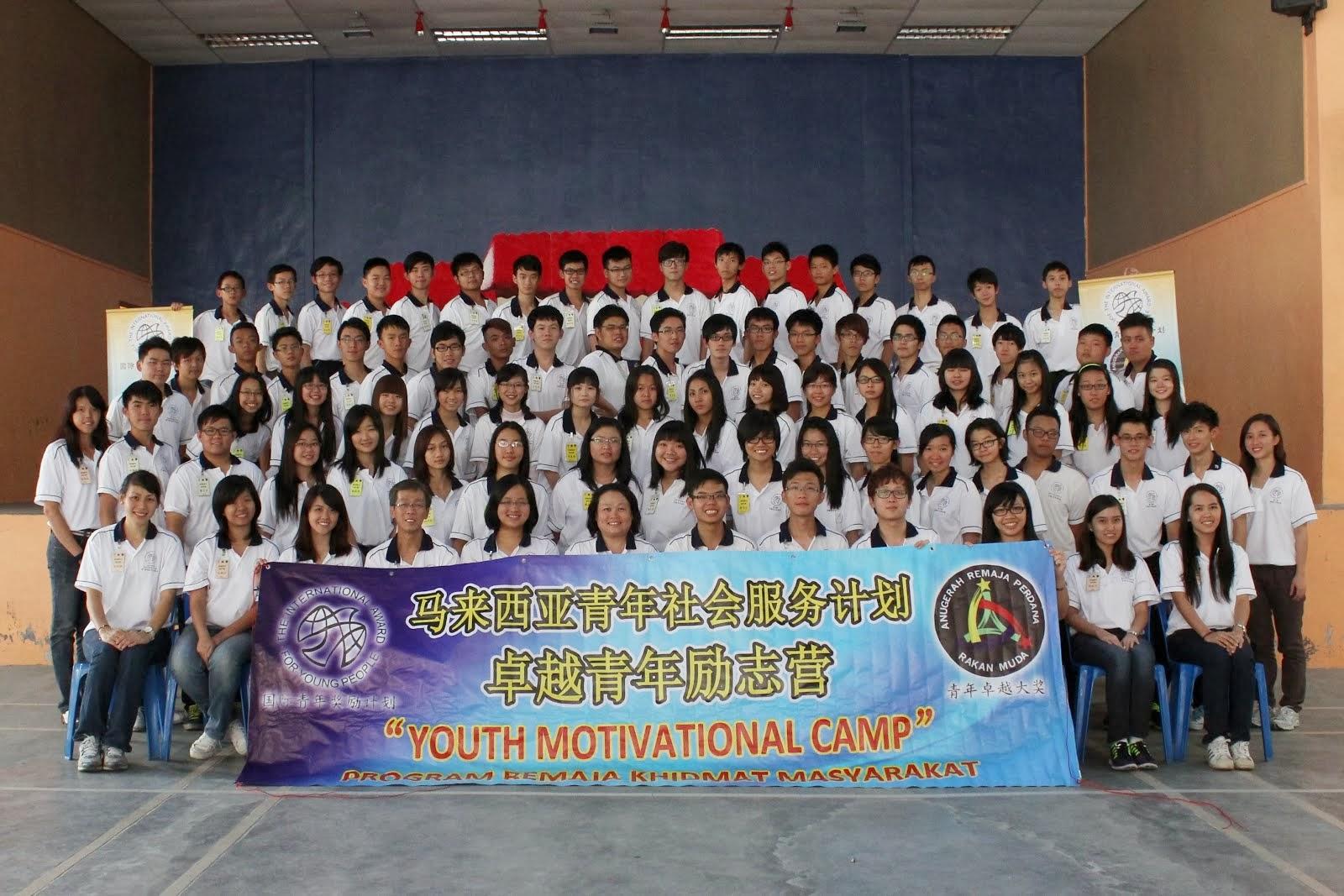 第九期卓越青年励志营 12月/2013