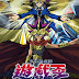 Assistir Yu-Gi-Oh! Duel Monsters Dublado Online