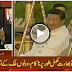 Chinese President Tour to India, Completely Failed