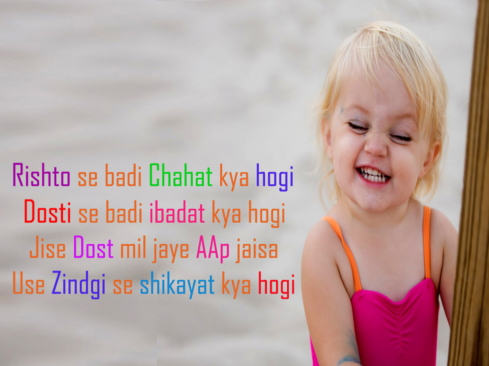 Funny Quotes About Friendship And Memories In Urdu : Beautiful Quotes On Friendship In Urdu Shayari urdu images, urdu ...