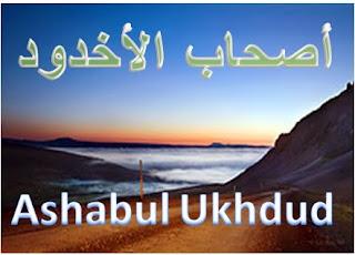 AshabulUkhdud