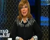 برنامج هنا العاصمة مع لميس الحديدى حلقة الأحد 29-3-2015