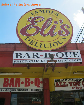 Eli's Barbecue, Tagaytay City