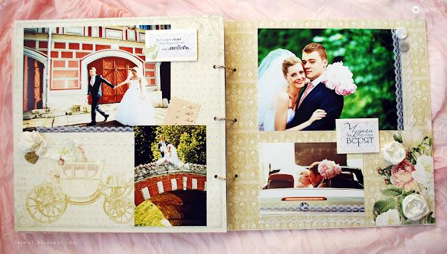 Свадебные фотоальбомы москва