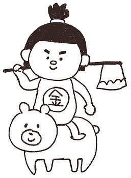 金太郎とクマのイラスト 線画