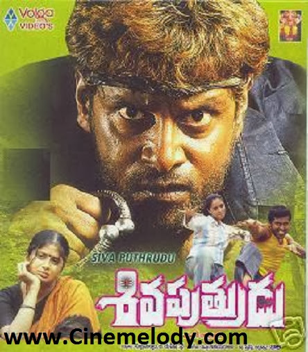 Siva Putrudu Telugu Mp3 Songs Free  Download 2003
