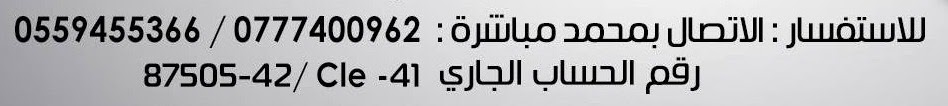 ماتت والدته والمرض ينخر جسده أيُّ همٍّ نجزَعُ له بعدك يا محمد 10998021_1425637104412836_5990093440403675100_o