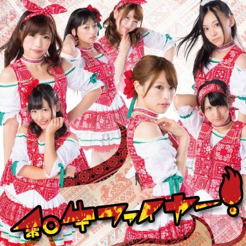 とちおとめ25 – 和牛ファイヤー!/Tochiotome 25 – Wagyuu Fire! (2014.10.22/MP3/RAR)