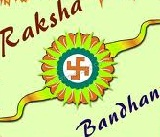 hindi essay निबंध short essay on raksha bandhan in hindi  रक्षा बंधन