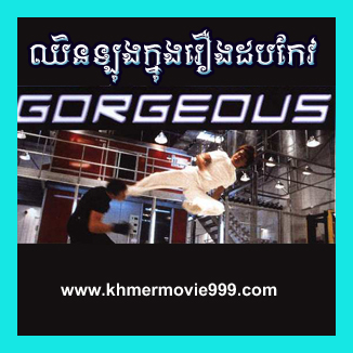 khmermovie999