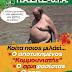 Αφίσα - απάντηση στον Θ. Πάγκαλο...