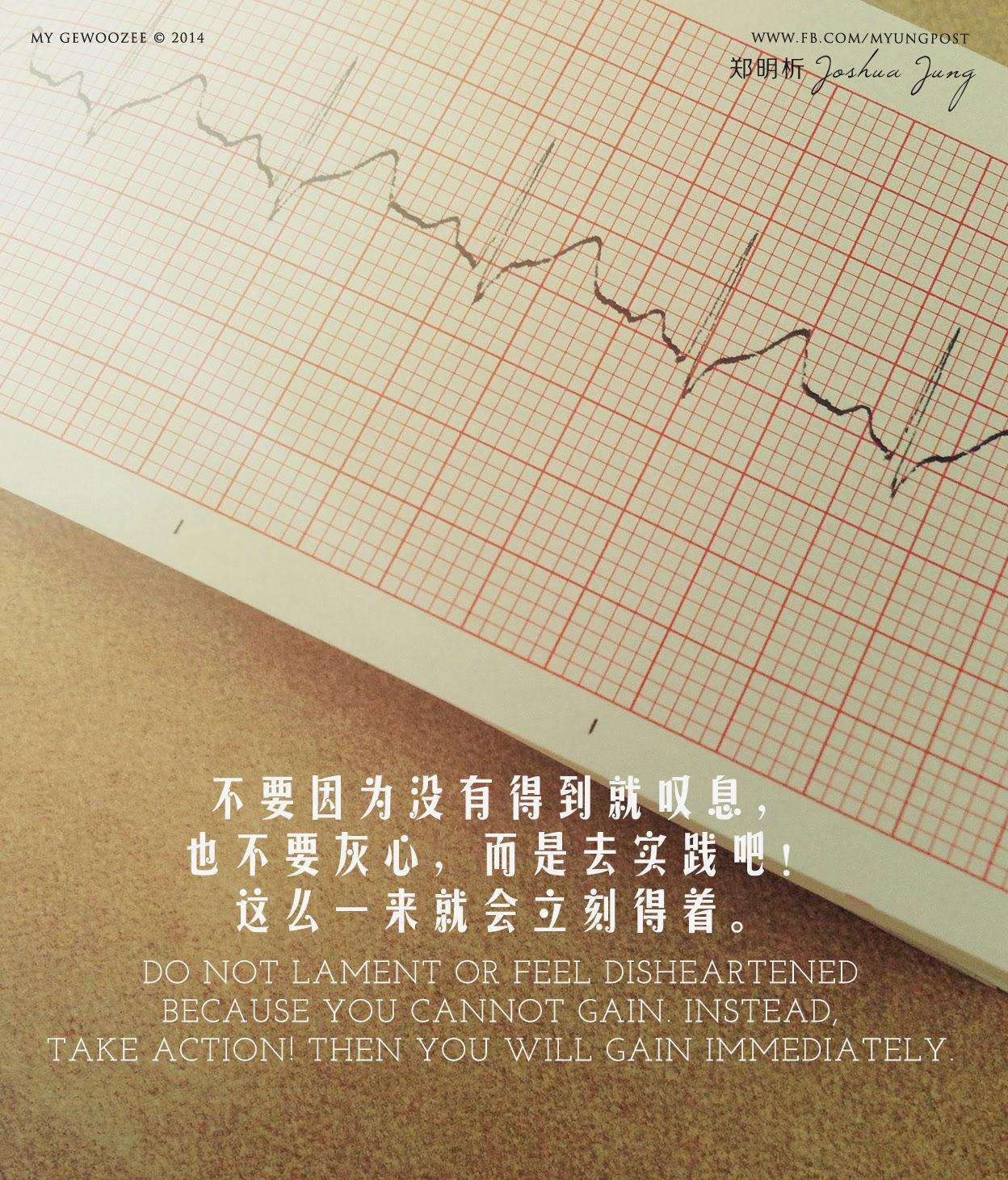 郑明析,摄理,月明洞,格子簿,Joshua Jung, Providence, Wolmyeong Dong, graph