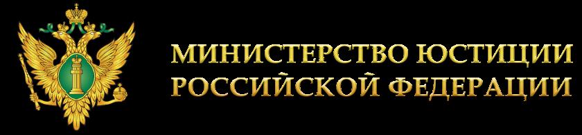 Федеральный закон от 25.07. 2002     № 114-ФЗ