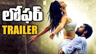 Loafer Telugu Movie Trailer __ Varun Tej, Disha Patani __ Puri Jagannadh __ Sunil Kashyap