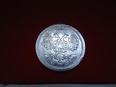 Russia Russian Silver Coin 15 Kopeks 1877 SPB
