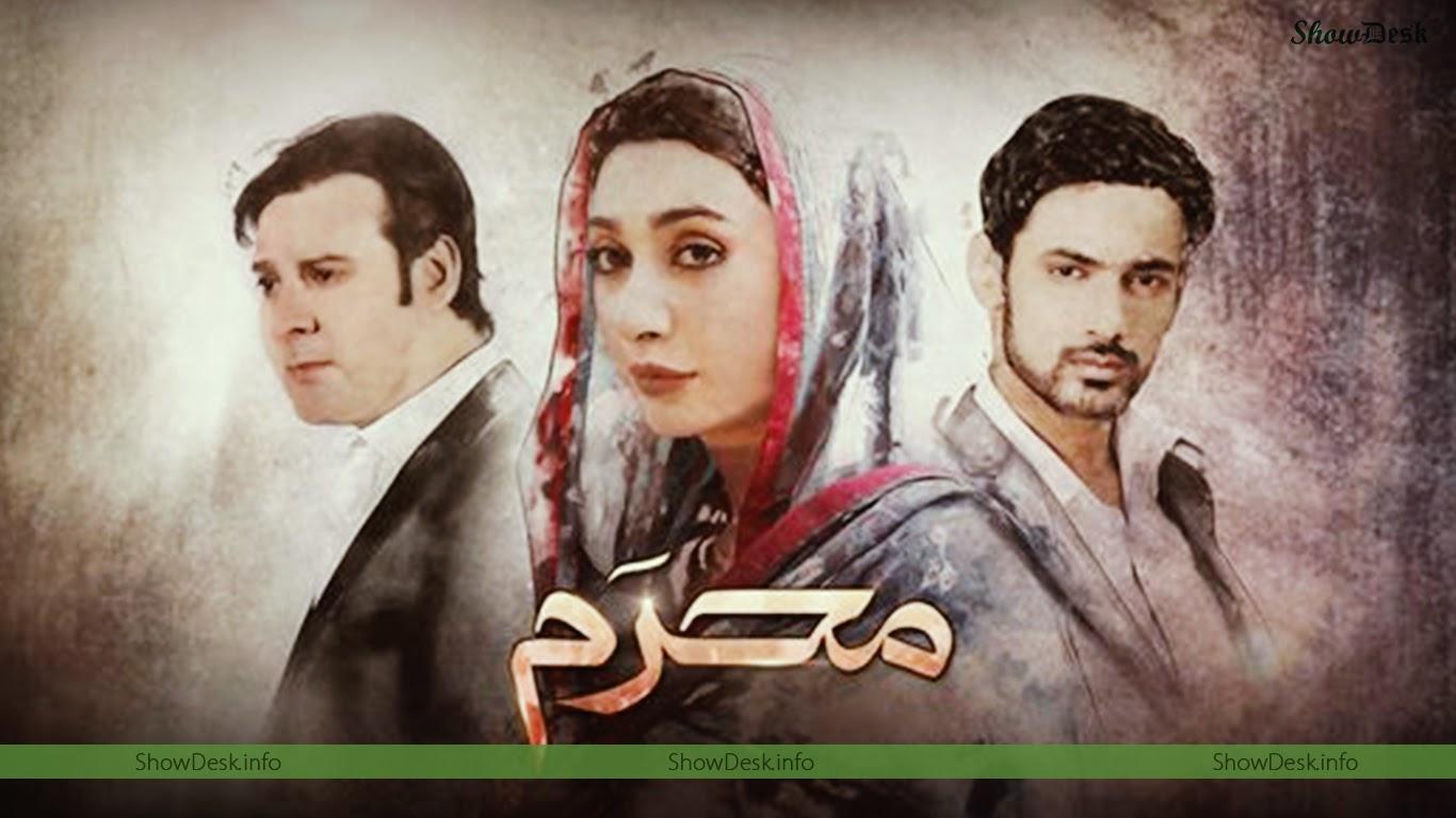 mehram hum tv drama title song mp3 download