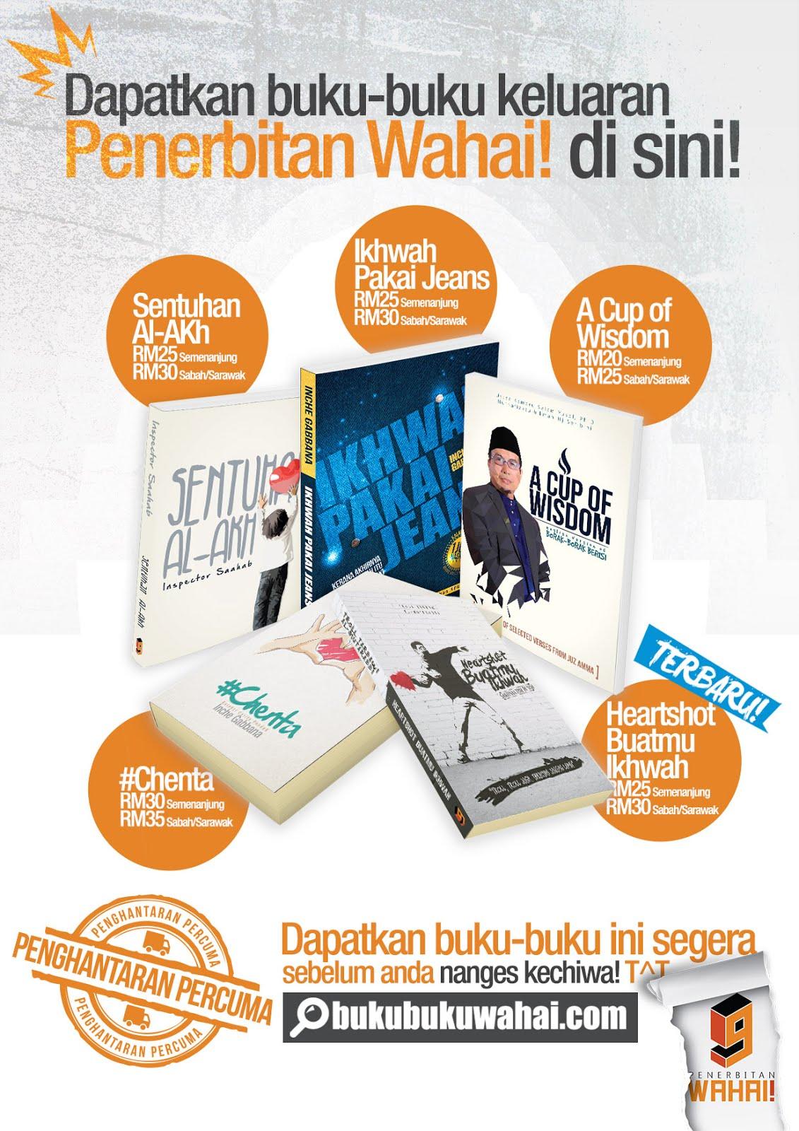 Penerbitan Wahai!