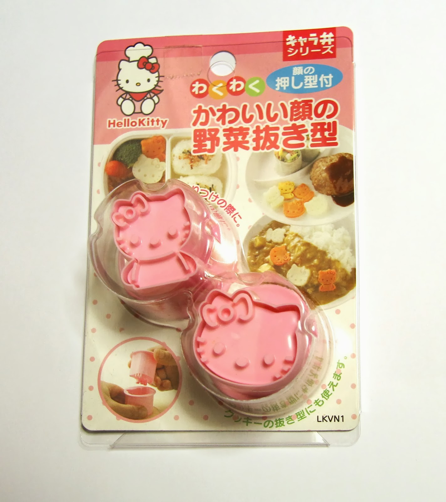 hello kitty vegetable/fruit cutters | pop and wok