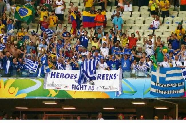 Φίλαθλοι Εθνικής Ελλάδας στη Βραζιλία