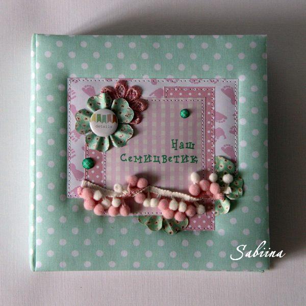 Альбом ручной работы для девочки, подарок своими руками, альбом hande-made, как сохранить фото оригинально, фотоальбом - это модно