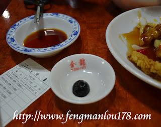 南韩首尔金龙餐厅