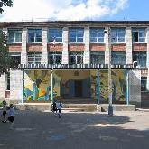 МБОУ СОШ № 50