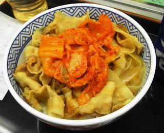 Gastronomía de Japón: Buta Don con Kimchi