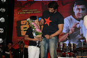Superstar Kidnap audio release-thumbnail-10