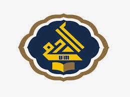 Perjawatan Kosong Di Universiti Islam Malaysia UIM 17 Februari 2014