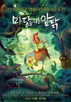 Phim Leafie Cô Gà Mái Thích Phiêu Lưu