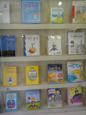 The Little Prince storybooks at Petite France South Korea