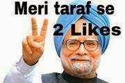 Meri taraf se 2 likes - Hindi photo comment