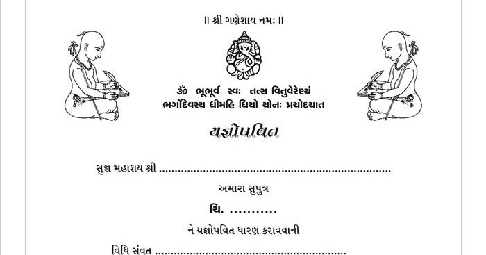 67 invitation card for baby shower in gujarati gujarati for baby in invitation gujarati baby for card shower card baby invitation shower jewellery and gujarati wedding stopboris Images