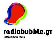 To Resistencias στο Radiobubble... καθε Παρασκευη στις 8-9 μμ