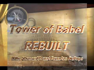 Reconstructing This Tower System of Babel