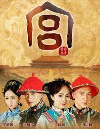 Xem Phim Ngọc Sáng Hoàng Cung - Cung Tỏa Tâm Ngọc 2011