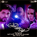 Adavi Kaachina Vennela (2014) Telugu Mp3 Songs Free Download