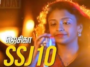 SSJ10 Jessica