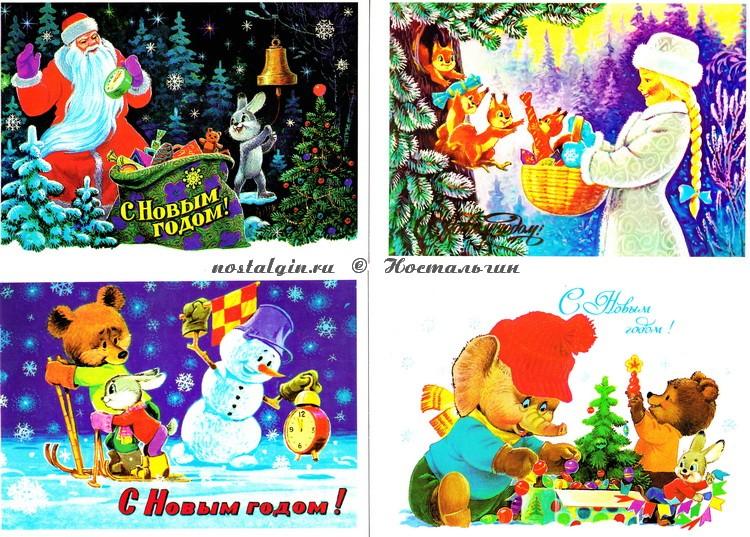 Остальные открытки