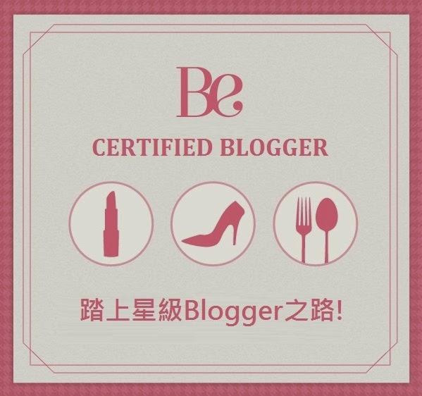 http://www.beautyexchange.com.hk/blog/aminn