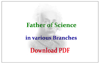 Father of Various Branches of Science – GK Materials Download