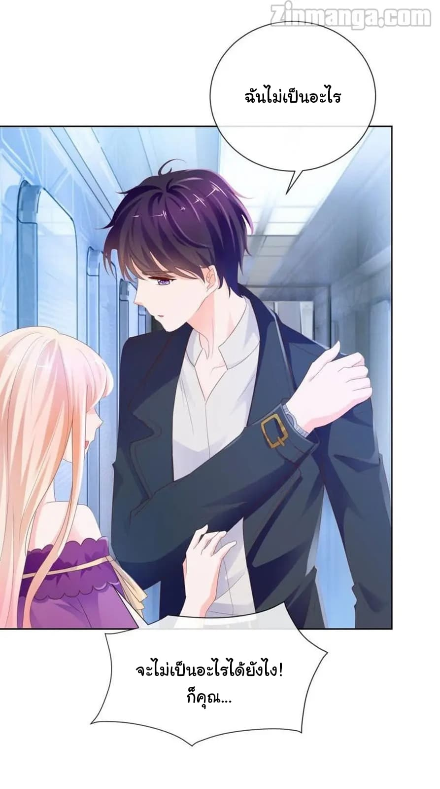 The Lovely Wife And Strange Marriage-ตอนที่ 90