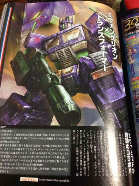 Actu Goodies, Goodies, Neon Genesis Evangelion, Takara Tomy, Transformers,