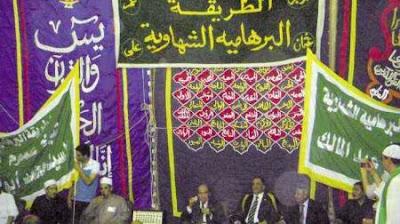 Sufi Mesir beri amaran tentang penyusupan Syiah dalam kelompoknya