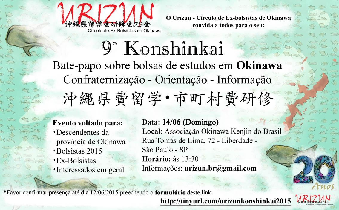 9º KONSHINKAI - BATE-PAPO SOBRE BOLSAS DE ESTUDOS EM OKINAWA