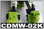 建設兵団強化装備 CDMW-02K